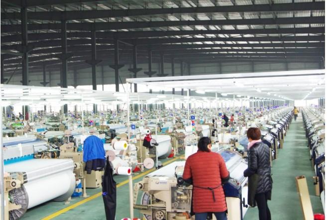安徽新春纺织科技有限公司